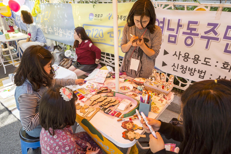 Sunny Yeonnam Market
