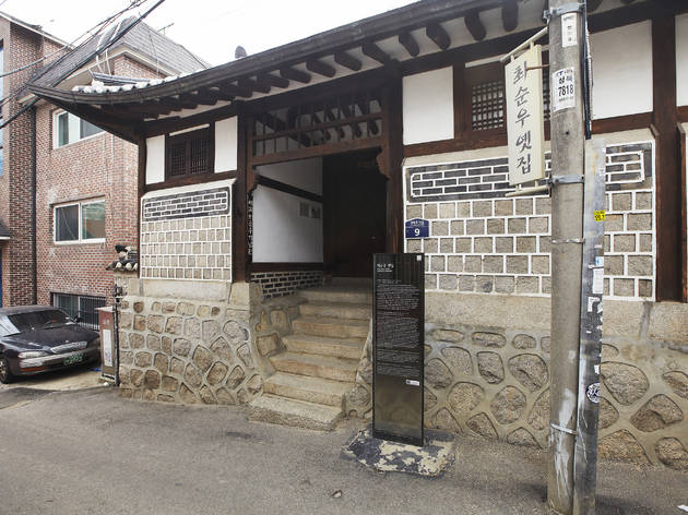 Choi Sunu House
