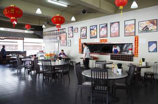 Tai Ji Eatery
