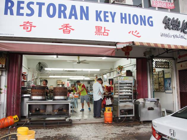 Key Hiong