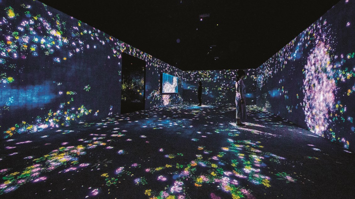 Future World, teamlab