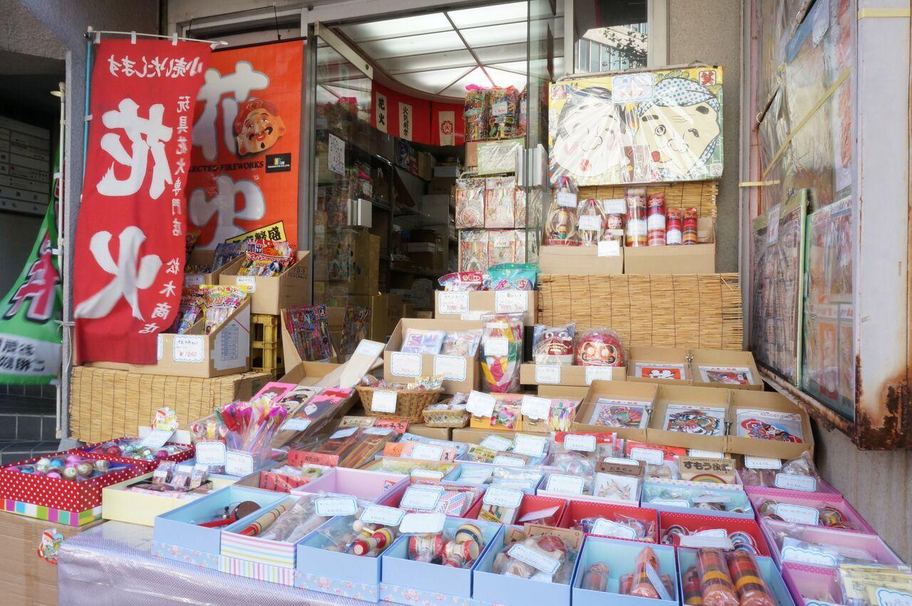 Made-in-Japan walk: Kuramae