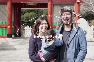 東京人が語る東京の魅力。「TOKYO TALK」がスタート