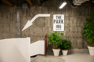 THE PARK-ING1