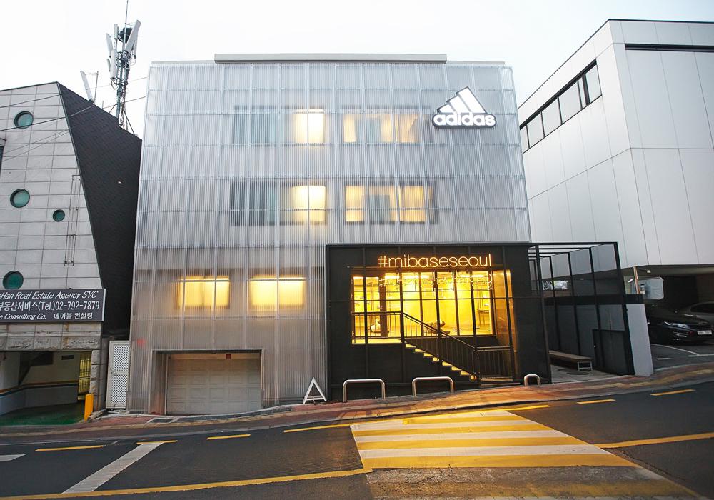 Runbase Seoul