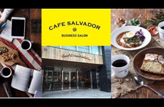 カフェサルバドル ビジネスサロン