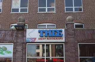 Thee Asian Restaurant
