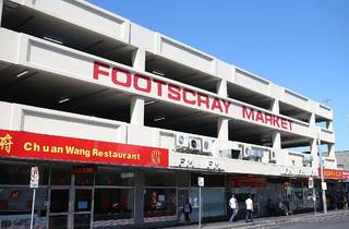 Footscray Market (Photograph: Graham Denholm)