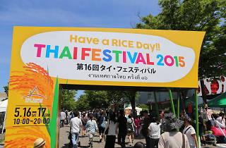 thai festival 20163