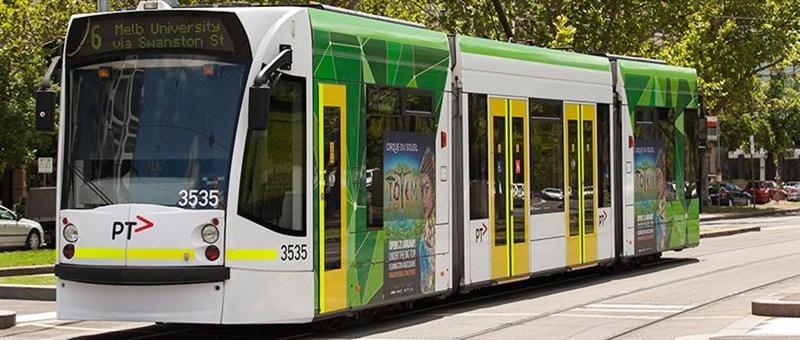 D-Class tram