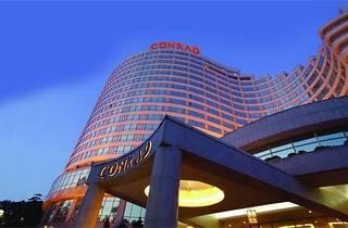 Conrad Istanbul Hotel