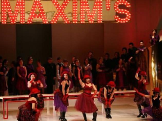 İstanbul Devlet Opera ve Balesi