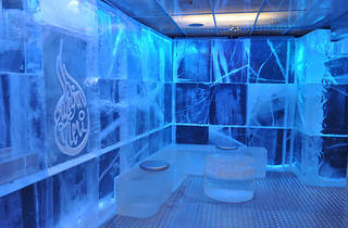 Icebar İstanbul