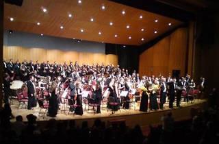 İstanbul Devlet Klasik Türk Müziği