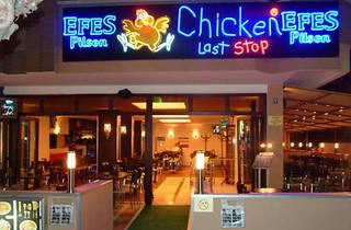 Chicken Last Stop