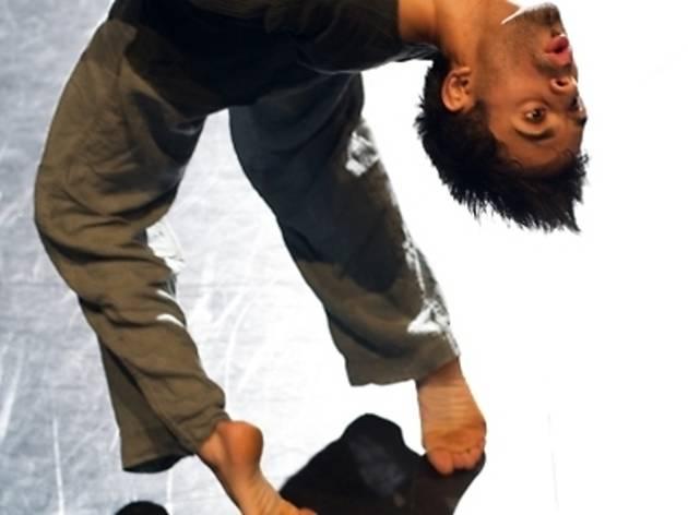 İDANS Uluslararası Çağdaş Dans ve Performans Festivali
