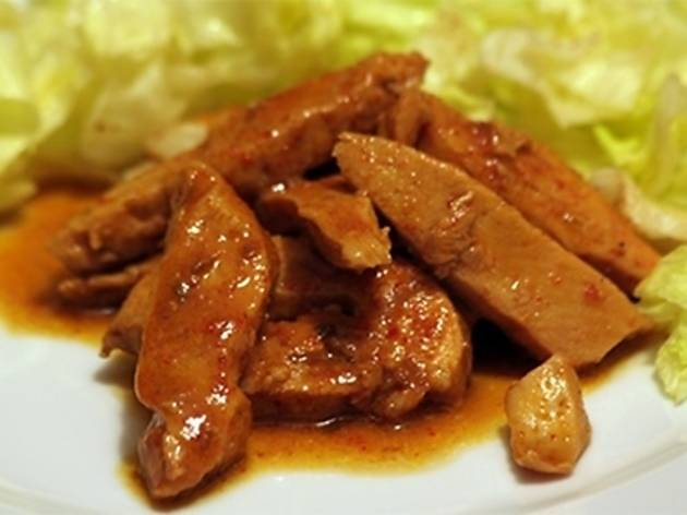 Uzak Doğu Tavuk Yemekleri