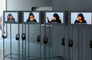 Akbank Günümüz Sanatçıları Ödülü Sergisi