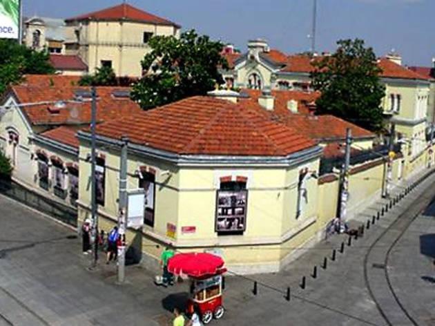 Fransız Kültür Merkezi-French Cultural Center