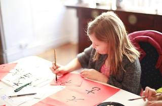 Know China! Saturday Cultural Workshops