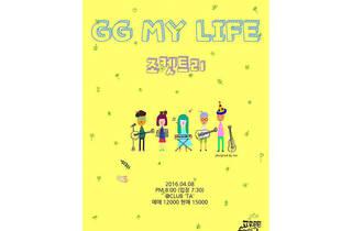 "Jocket Tree Concert ""GG My Life"""