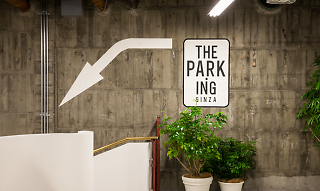 the parking ginza