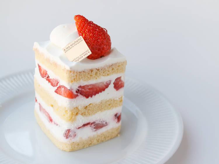 ケーキの誘惑に負ける。