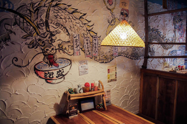 Nirai Kanai japanese restaurant Thonglor Bangkok