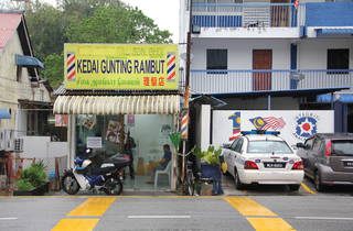 KST Global Sdn Bhd Kedai Gunting Rambut