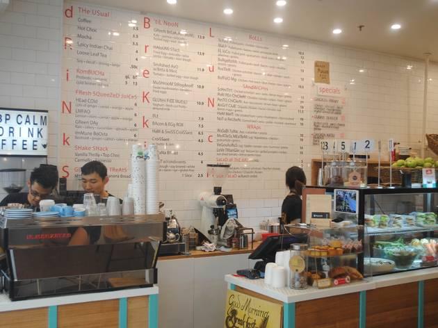 Kafeine interior