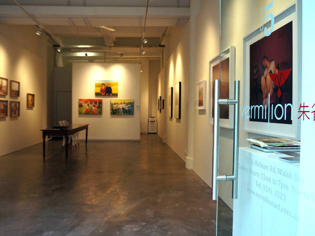 Vermilion Gallery experior interior shot courtesy the gallery 2016.jpg