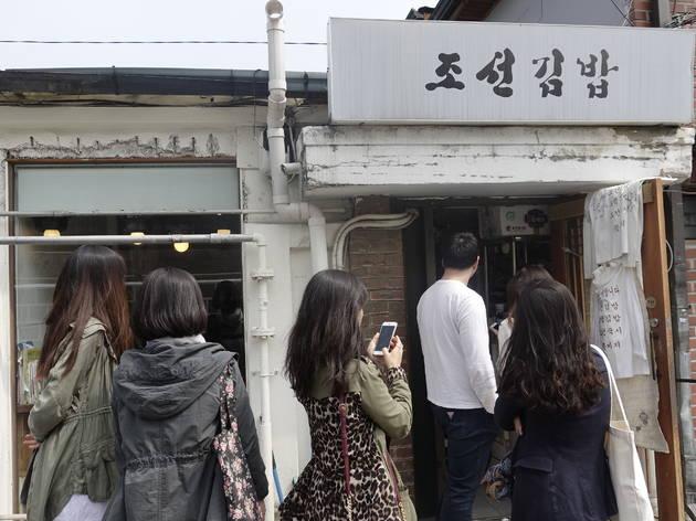 Chosun Kimbap