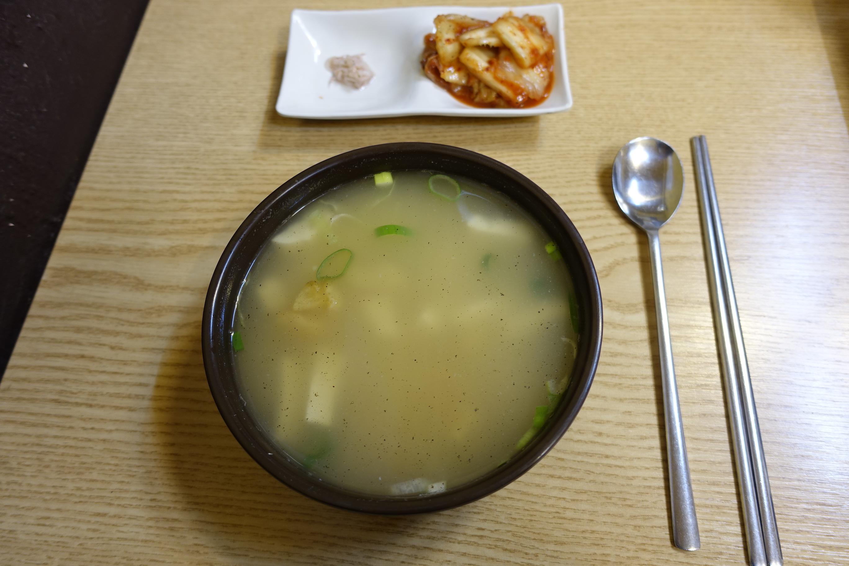 Dried pollock soup at Hwangtae Gukbap