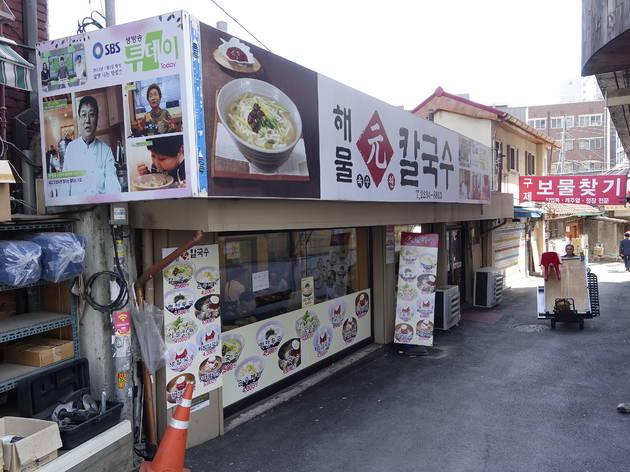 Seafood kalguksu at Haemul-won Kalguksu