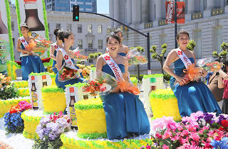 Northern California Cherry Blossom Festival 2016