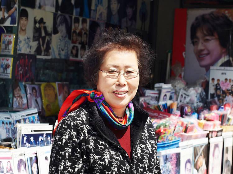 Kim Young-hae
