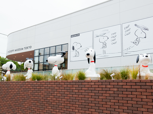 Make friends with Snoopy: Snoopy Museum