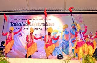 Vaisakhi celebration at Central Market