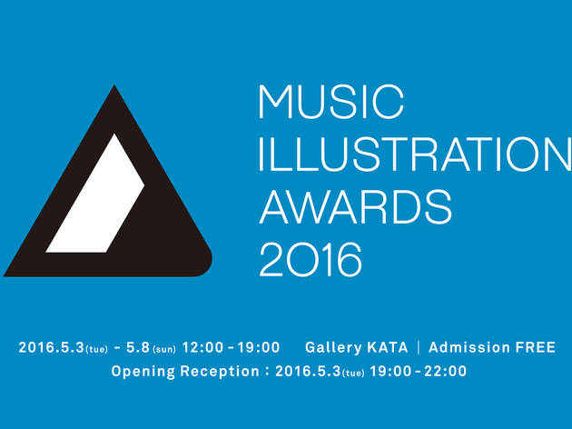 MUSIC ILLUSTRATION AWARDS 2016