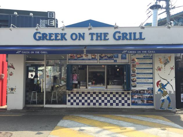 Greek on the Grill