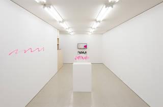 Misako & Rosen Gallery