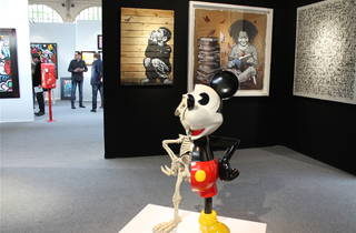 urban art fair (© C.Gaillard)