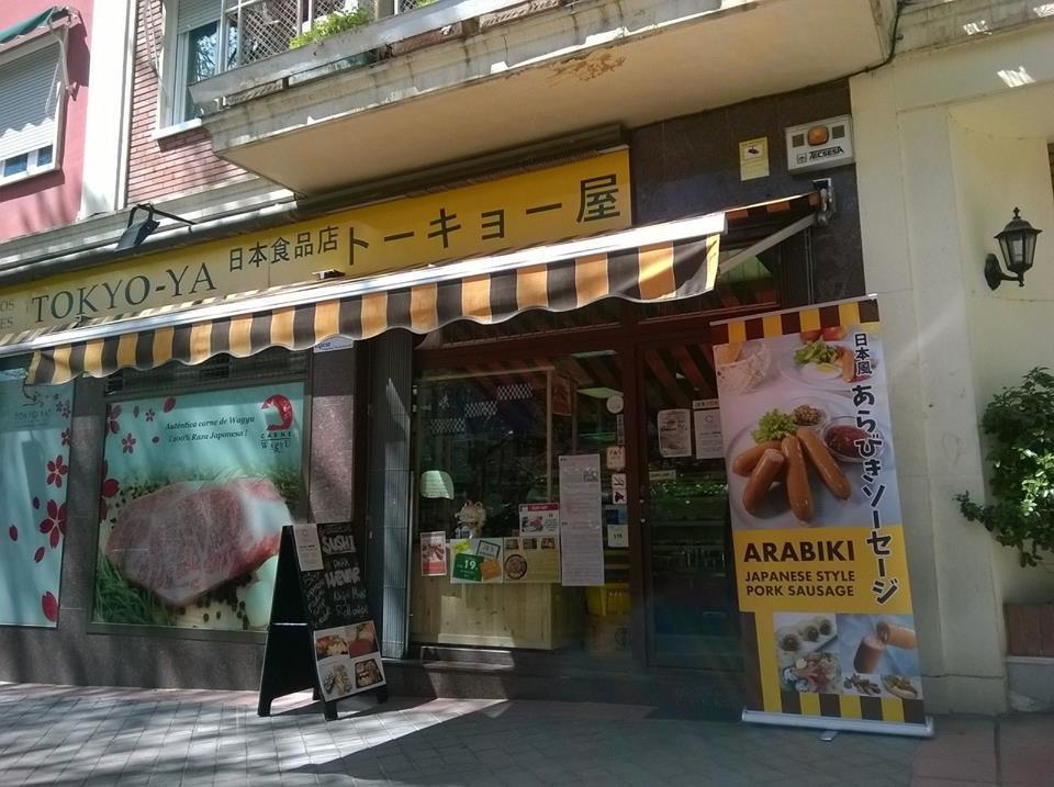 Japonesa: Tokyo Ya