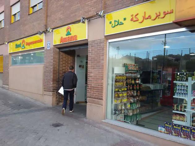 Árabe: Amana
