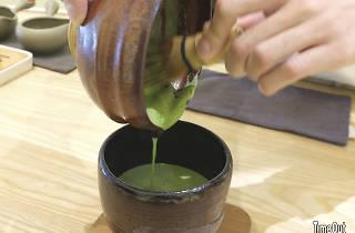 Peace – Oriental Teahouse 01