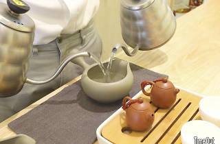 Peace – Oriental Teahouse 02