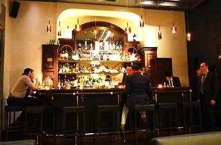 Forvm Classic Bar