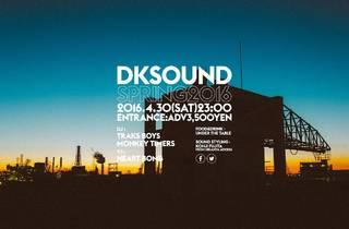DK Sound Spring 2016