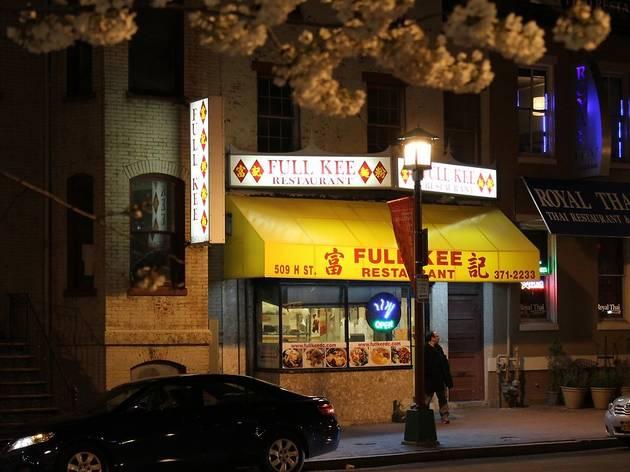 Full Kee Chinese Restaurant Dc