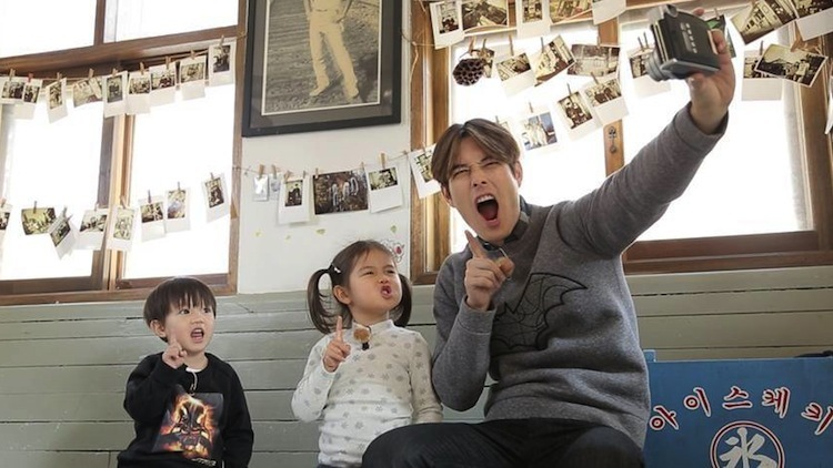 ONE Family Day Out with Ricky Kim